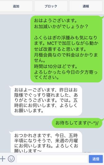 20180606_042140000_iOS