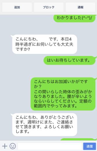 20180606_042155000_iOS