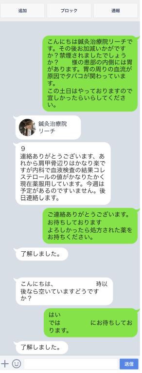 20180606_042239000_iOS