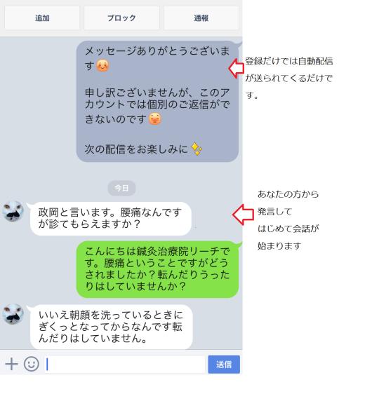 20180606_083056000_iOS