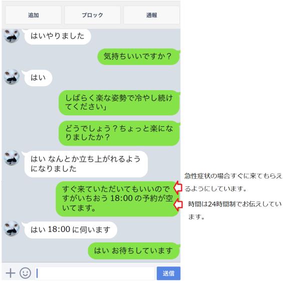 20180606_083104000_iOS